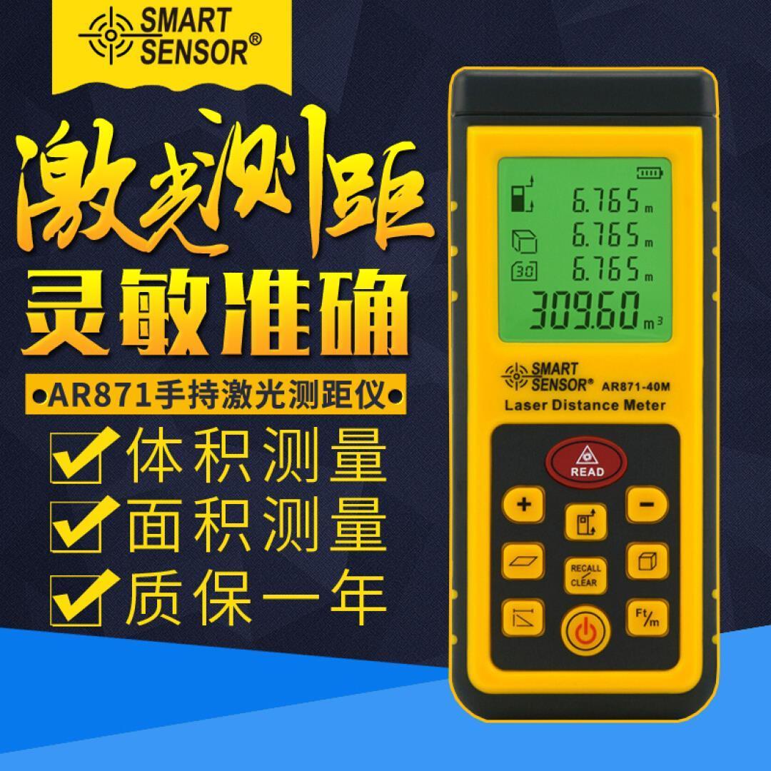 Smart Sensor Ar861 Laser Distance Meter 60m 27700