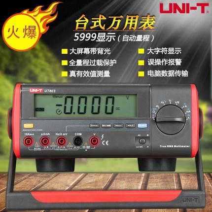 s7-200 art 网络总线连接器订货号